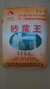 SF型高效砂浆外加剂—砂浆王