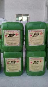 JS型聚合物水泥防水涂料